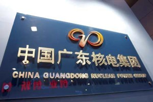 China Guangdong Nuclear Power Group