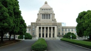 japanese_parliament