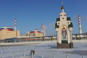 rostovskaya_aes