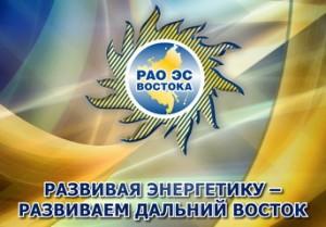 emblema_rao_es_vostok