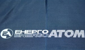 energoatom_logo