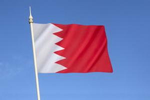 flag_bahreina