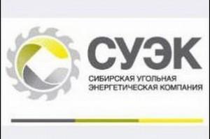 logo_suek