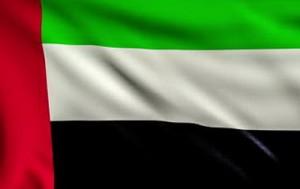 flag_oae