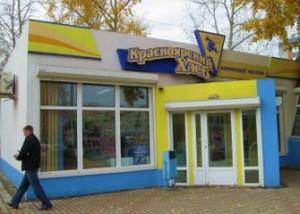 Красноярскэнергосбыт может отключить от энергоснабжения «Красноярский хлеб»