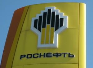 emblema_i_logotip_rosnefty