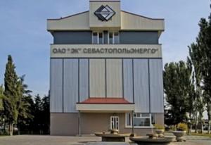 ofisnoe_zdanie_stavropolenergo