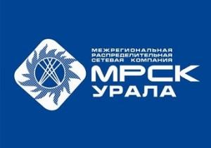 logo_mrsk_urala