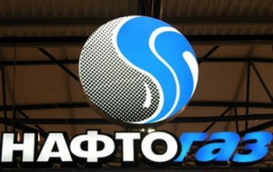 logotip_naftogaz