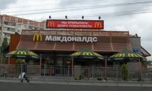Саратовэнерго готовится отключить McDonald's от энергоснабжения