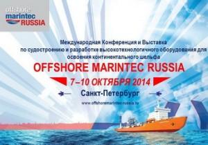 Offshore_Marintec_Russia