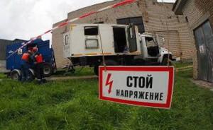 Псковэнерго приобрело девять мобильных электростанций