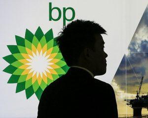 «ВР» пойдет на сокращение добычи нефти в рамках венских соглашений