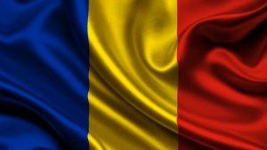 Импорт природного газа в Румынии за январь – февраль возрос почти на 300%