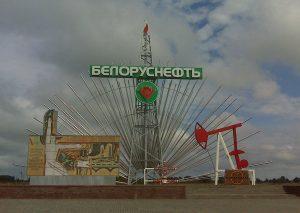 В Беларуси нашли новые залежи «черного золота»