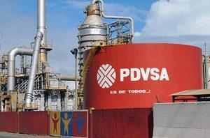 Венесуэльская PDVSA намерена купить до 6,32 млн баррелей нефтепродуктов