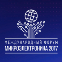 Определена основная тема Международного Форума «Микроэлектроника 2017»