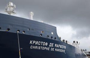 Первый танкер «Ямала СПГ» – «Christophe de Margerie» начал рейс по Северному морскому пути