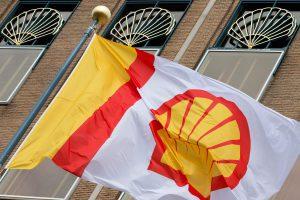 «SABIC» приобрела долю «Shell» в нефтехимическом совместном предприятии за $820 млн