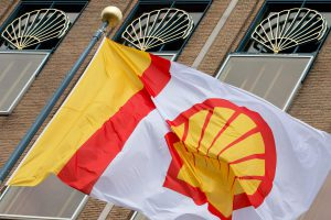 «Shell» прекращена работа в Луизиане из-за пожара на НПЗ