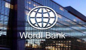 Всемирный банк намерен выдать кредит на проект TANAP