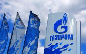 «Газпром» – лидер рейтинга глобальных энергокомпаний по версии «S&P Global Platts»