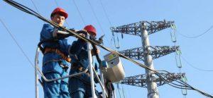 Свыше 2 700 случаев энерговоровства обнаружили в Московской области с начала года