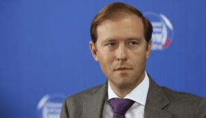 «Mubadala Petroleum» проводит оценку месторождений в 3-х областях России