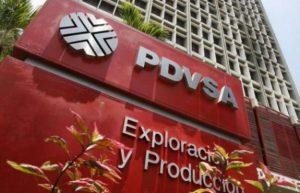 Признали дефолт нефтяной госкомпании Венесуэлы PDVSA