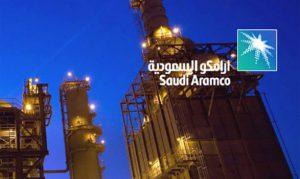 «Saudi Aramco» намерена вложить $414 млрд в нефтяные проекты