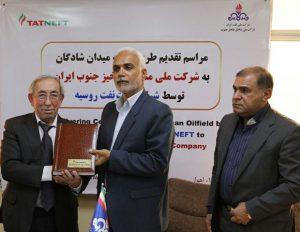 «Татнефтью» предоставлен отчет об исследованиях нефтяного месторождения Шадеган в Иране