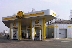 «Роснефтью» продана сеть автозаправочных станций в Украине