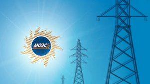 МОЭСК намерена привлечь кредитные линии на 35 млрд руб