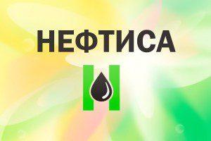 «Нефтиса» Михаила Гуцериева открыла две новые нефтяные залежи в Югре
