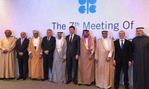 Страны OPEC+ подтвердили договоренности о сокращении нефтедобычи до 2019 года