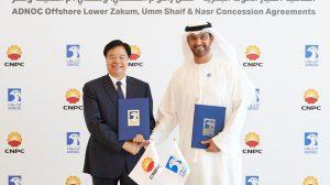«PetroChina» за $1,17 млрд вошла в две нефтяные концессии на шельфе ОАЭ