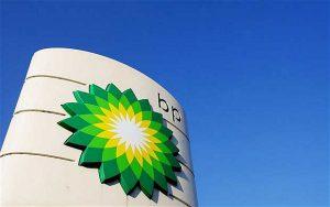 BP подыскивает покупателей для своей доли в нефтегазовом бизнесе в Египте
