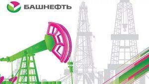 В 2017 году «Башнефтью» открыто 5 месторождений в Башкирии и Югре