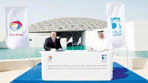 Французской «Total» подписано соглашение с Абу-Даби на $1,45 млрд