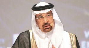 Министром энергетики Саудовской Аравии не исключен перенос IPO «Saudi Aramco» на 2019 год