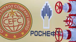 Китайская СEFC возможно все-таки купит долю в компании «Роснефть»
