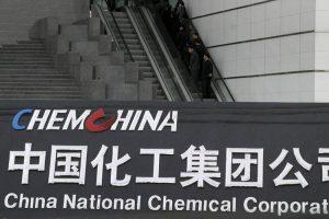 «ChemChina» планирует увеличить свою долю в швейцарской «Mercuria Energy Trading»