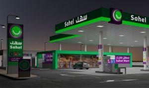 «Saudi Aramco» и «Total» возможно купят сеть АЗС в Саудовской Аравии