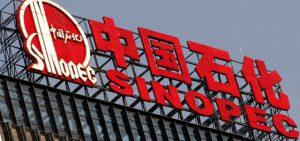 В планах китайской «Sinopec» нарастить мощности по приему СПГ и добыче сланцевого газа