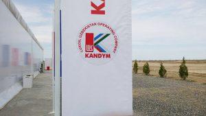 «ЛУКойлом» запущен газоперерабатывающий комплекс в Узбекистане