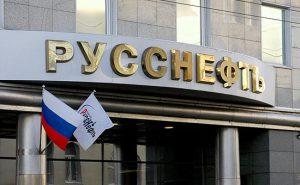 Слияние компаний «РуссНефть» и «Нефтиса» подконтрольных Гуцериеву пока не планируют
