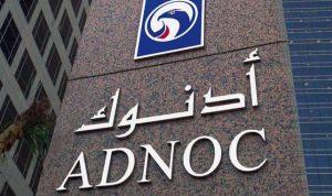 Эмиратская ADNOC заявила о вложениях в нефтепереработку и нефтехимию на $45 млрд