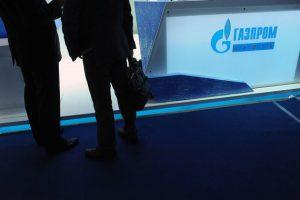 «Газпром нефть» и «Repsol» договорились о сотрудничестве в сфере разработки технологий