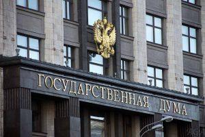 Депутаты внесут в Госдуму поручение из-за роста цен на рынке топлива