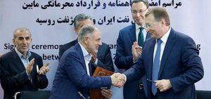 «Зарубежнефть» и «Petropars» договорились об изучении нескольких месторождений в Иране